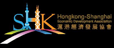 滬港經濟發展協會